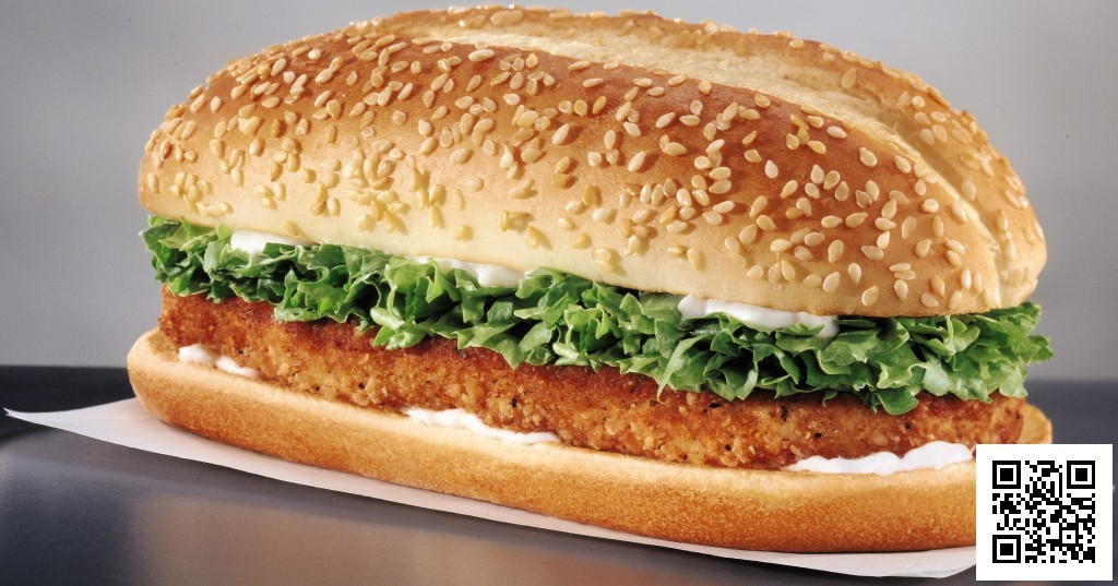 Burger King Chicken Sandwich