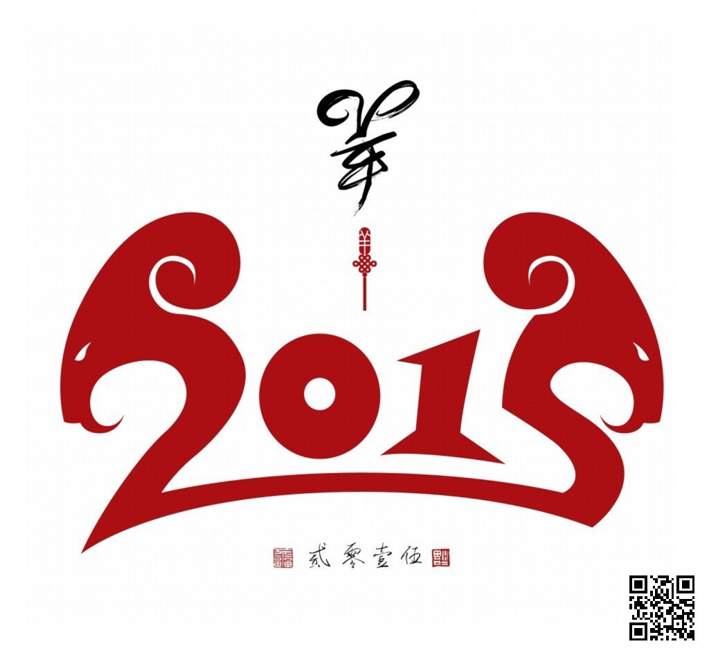 Chinese-New-Year-2015-The-Goat
