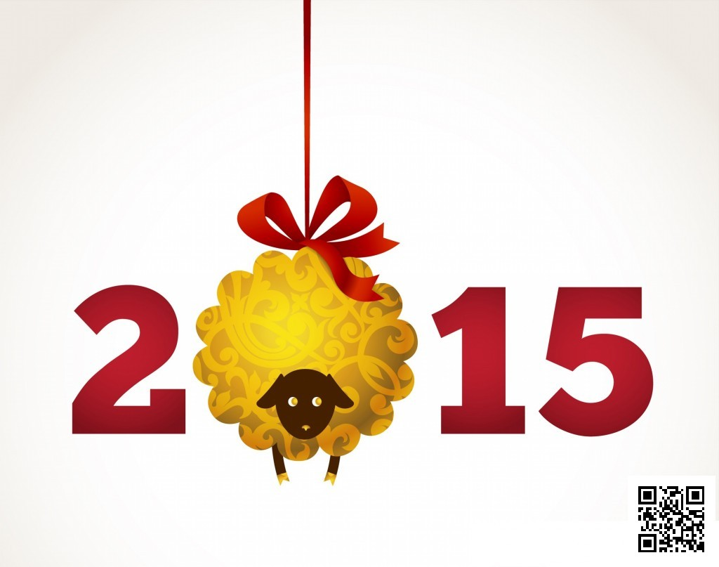 Chinese-New-Year-2015-Traditional-Holiday