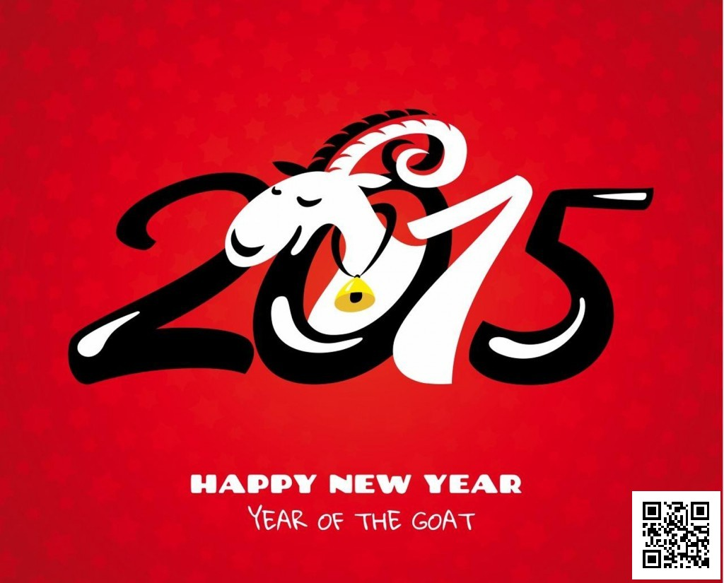 Chinese-New-Year-2015-Year-Of-The-Goat