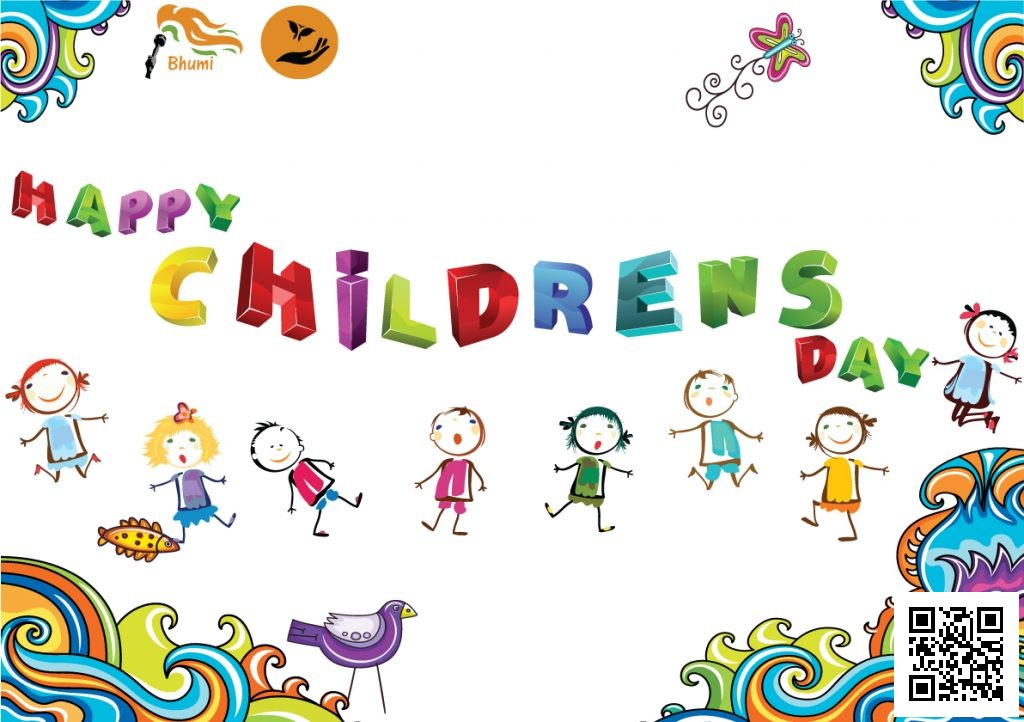 Childrens-Day-Poster